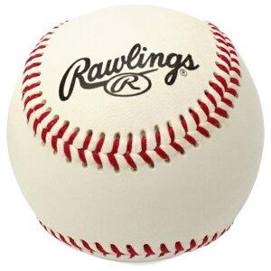 【7/30〜8/2】 買えば買うほど★ 最大10%OFFクーポン Rawlings(ローリングス) 野球 硬式ボール 一般 練習球 (R452PR)