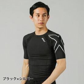 ツータイムズユー メンズ フィットネス 半袖コンプレッションインナー コンプレッション ショート スリーブ トップ MA2307a 熱中症 暑さ対策 2XU