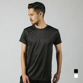 マジェスティック メンズ 野球 半袖Tシャツ Majestic パックTシャツ ドライ 2P (CM07MCS003) MAJESTIC