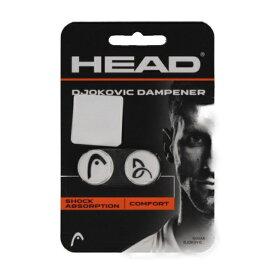 ヘッド ジョコビッチダンプナー (285704) テニス 振動止め HEAD
