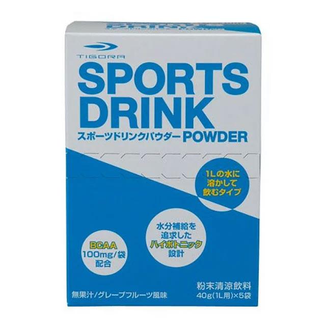 スポーツドリンクパウダー グレープフルーツ風味 (1箱/5袋入) ティゴラ(TIGORA) (TR-3P0062PD) 熱中症 暑さ対策
