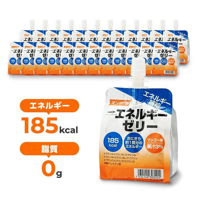 ティゴラ スポーツゼリー エネルギーゼリー マンゴー味 (1箱/24個入)(TR-3P0003JE EM) TIGORA