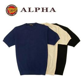 ギフト 日本製 《送料無料》1897年創業アルファー【ALPHA】メンズ・クルーネック半袖ニット 和紙