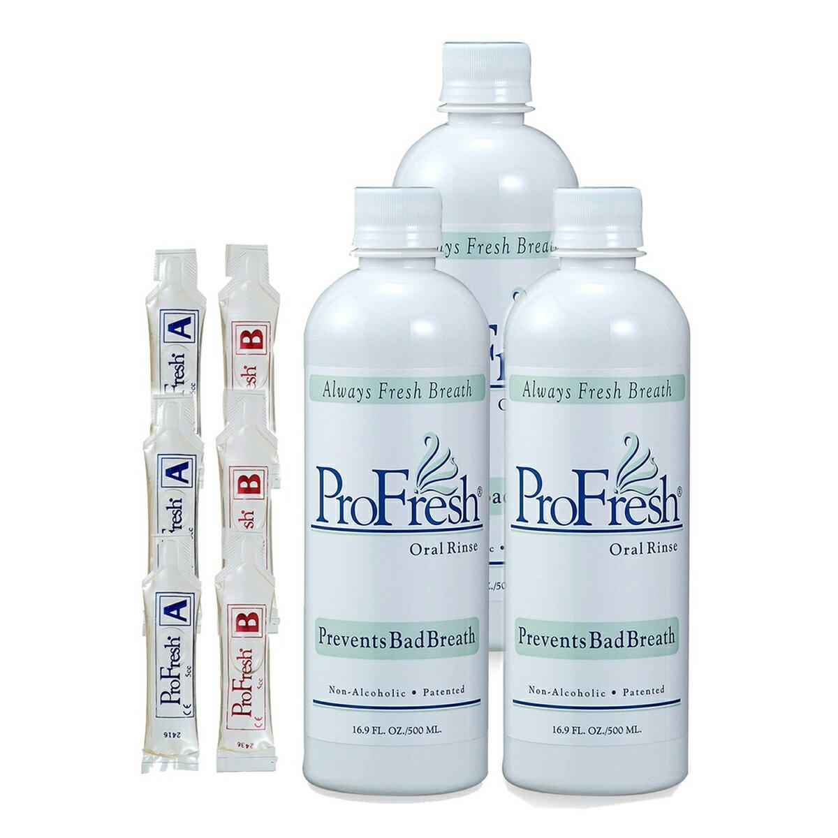 今ダケ!【送料無料】プロフレッシュ オーラルリンス3本セット 長時間口臭予防  PROFRESH 酸素の力で長時間 口臭 予防 30秒間すすいだあと、ブラッシング