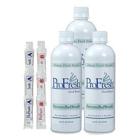 正規輸入品 3本セット プロフレッシュ オーラルリンス 500ml マウスウォッシュ 洗口液 口臭予防 ProFresh ClO2
