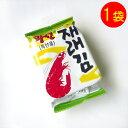 【1袋100円!送料無料!】【お試しキャンペーン!】激ウマの韓国海苔!!ハッキリ言って違います!食べ過ぎ注意!「究極の…