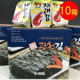 激ウマの韓国海苔!!ハッキリ言って違います!食べ過ぎ注意!「究極の韓国海苔(10箱セット)1箱12袋入り」