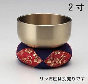 神仏具/お輪 お鈴 おりん「鳳雲りん 2寸」真鍮製 81-01