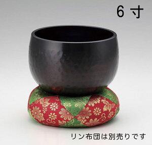 神仏具/お輪 お鈴 おりん「大徳寺りん 6寸」真鍮製 81-12【ポイント10倍】