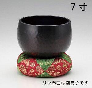 神仏具/お輪 お鈴 おりん「大徳寺りん 7寸」真鍮製 81-13