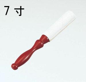 神仏具/お輪 お鈴 おりん「白皮巻バイ 7寸」81-46