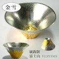 錫製ぐい呑み「富士山FUJIYAMA」金雪約97g[本錫100%]ぐい呑お猪口酒器