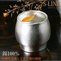 ぐい呑み(一客)S-LINE[Sライン]