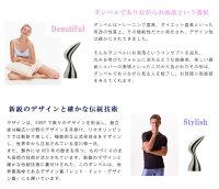 とってもおしゃれな女性用ダンベル/0.5kgaquarium[アクアリウム]レディース【Reddot受賞】