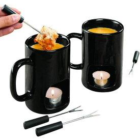 チョコレートフォンデュ マグセット 黒 ブラック Chocolate Fondue Mugs, Set of 2