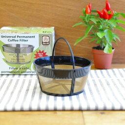 支持各種電咖啡壺的黄金過濾器12茶杯Medelco Hamilton Beach Black&Decker Krups Mr. Coffee Sunbeam GE Cuisinart Gold Ton..