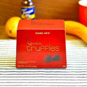 トレーダージョーズ ココアトリュフ 250g×4箱セット Trader Joe's Cocoa Truffles 8.8oz (Pack of 2)