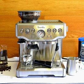 コーヒー メーカー illy