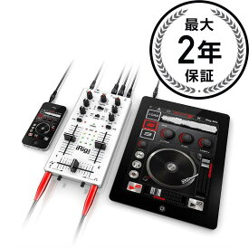 ミキサーiRig MIX Mini DJ Mixer for iOS Devices 家電