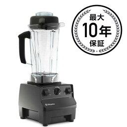 Vitamix tnc5200的美國版的baitamikkusuburakku vita-mix粉碎器布倫打千分之一毫米G Vitamix 5200 Standard-Getting Started Blender