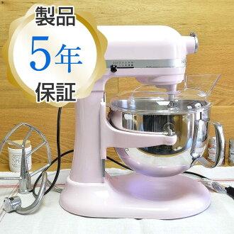 Kitchen Aid Stands Mixer Professional 600 5 8l Pink Kitchenaid Kp26m1xpk Series 6 Quart Stand
