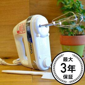 クイジナートハンドミキサー スピード5段階 Cuisinart HM-50 Power Advantage 5-Speed Hand Mixer 家電