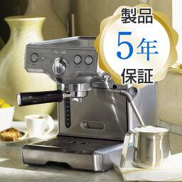 晃動本比爾身份不銹鋼濃縮咖啡機器15氣壓Breville 800ESXL 15-Bar Triple-Priming Die-Cast Espresso Machine