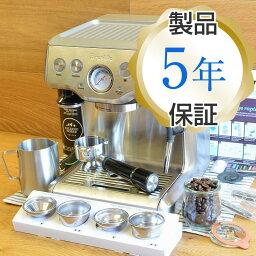 晃動本比爾身份濃縮咖啡機器Breville BES840XL the Infuser Espresso Machine