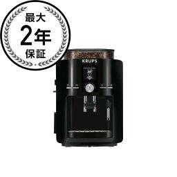鋸花旗骰全自動豆付濃縮咖啡機卡布奇諾KRUPS EA8250 Espresseria Full Automatic Espresso Machine with Grinder