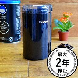 鋸kuijinatokohigurainda(碾磨機)黑色黑Cuisinart DCG-20BK Grind Central Coffee Grinder Black豆,電動咖啡碾磨機螺旋槳式