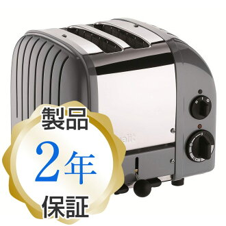 デュアリットニュージェネレーショントースター (two pieces of firing) co-B gray Dualit Cobble-Gray NewGen 2-Sllice Toaster