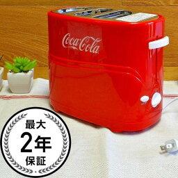 鄉愁可口可樂彈出熱狗烤麵包機Nostalgia Electrics Coca Cola Series HDT600COKE Pop-Up Hot Dog Toaster