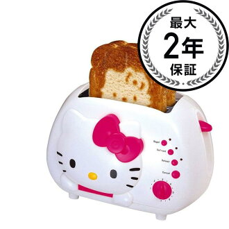Hello Kitty 2张烤宽大的沟烤面包机Hello Kitty 2-Slice Wide Slot Toaster With Cool Touch Exterior