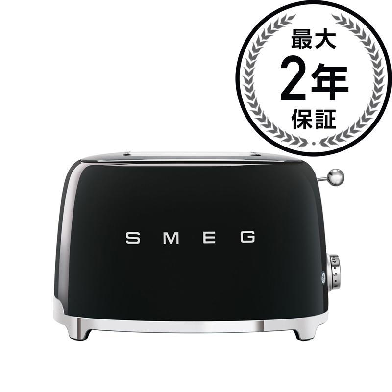 スメッグ トースター 2枚焼き イタリアキッチン家電SMEG Toaster 2 Slice