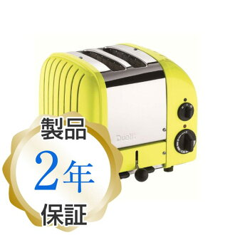 デュアリット two pieces ware classical music toaster citrus yellow Dualit 2 Slice Classic Toaster, Citrus Yellow