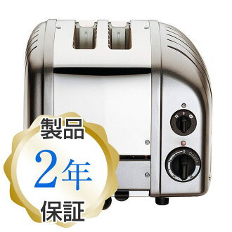 デュアリット two pieces ware classical music toaster charcoal Dualit Classic 2-Slice Toaster, Charcoal