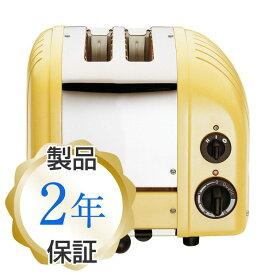 デュアリット 2枚焼き クラシックトースター カナリアイエロー Dualit 2-Slice Toaster, Canary Yellow 家電
