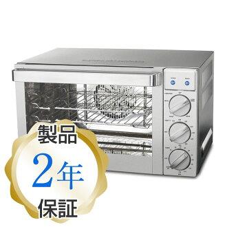 waringukon be kushonobun Waring Pro Convection Oven CO1000