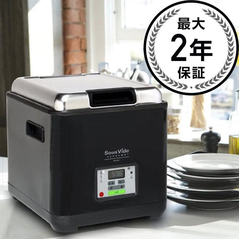 真空調理 グルメ ヘルシー ウォーターオーブン 低温調理Sous Vide Supreme Demi Water Oven SVD-00101