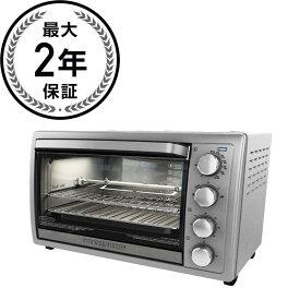 ロティサリー ブラック&デッカー トースターオーブン シルバー Black & Decker TO4314SSD Rotisserie Toaster Oven, Silver 家電