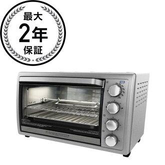 Retisserie Black & Decker toaster oven silver Black & Decker TO4314SSD Rotisserie Toaster Oven, Silver