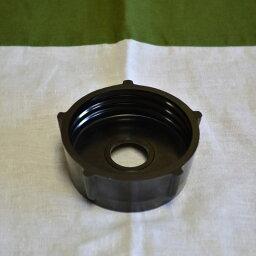 osutaosutaraizaburendamikisapatsu非純正的塑料保溫瓶環Oster Jar nut(bottom base)