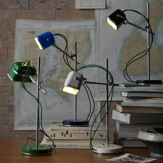 rampusuwabudezain Swabdesign Task Lamp