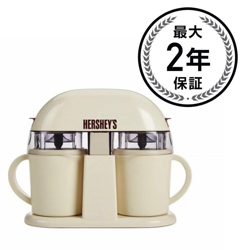 ウエストベンド ハーシーズ デュアルシングルサーブ アイスクリームメーカーHERSHEY'S Dual Single-Serve Ice Cream Machine IC13887