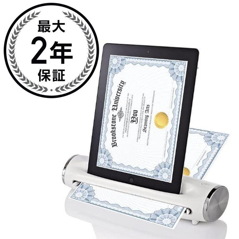 アイコンバート iPad用 スキャナーiConvert Scanner for iPad Tablet 家電