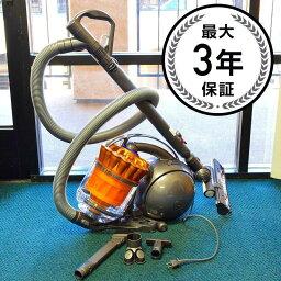 daison吸塵器本體DC39 dyson日本未開始銷售daisomboru DC36的上位機種