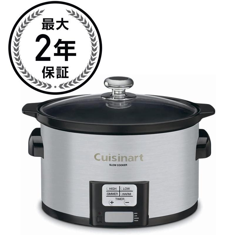 クイジナート スロークッカーCuisinart PSC-350 3-1/2-Quart Programmable Slow Cooker 家電【日本語説明書付】