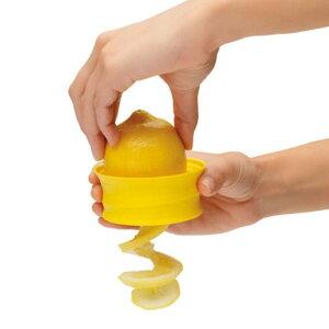 スパイラルスライサー シトラス レモン ライム ズッキーニも Chef'n Lemon-Aid Citrus Spiralizer