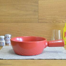 ボスカ チーズフォンデュ鍋 チョコレートフォンデュ レッド 1.5L Boska Cheese Fondue Pot 85-35-25