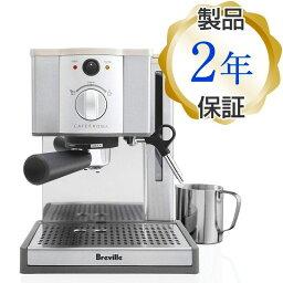 晃動大樓濃縮咖啡機Breville ESP8XL Cafe Roma Stainless Espresso Maker